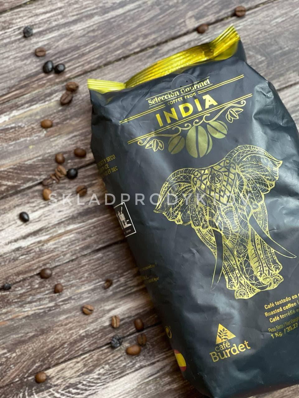 Кава в зернах Cafe Burdet India Gourmet, 1 кг 100% арабіка Іспанія