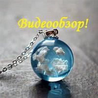 Ефектний кулон на ланцюгу куля небо з хмарами, фото 1