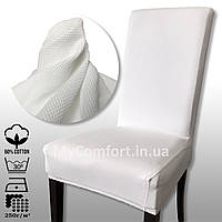 Чехол на стул. Nokta. Белый (Турция)