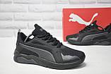 Чорні чоловічі повсякденні кросівки сітка в стилі Puma, фото 2