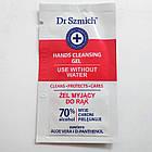 Антисептический гель для рук дезинфецирующий  в разовом саше Dr Szmich 2 мл, фото 2