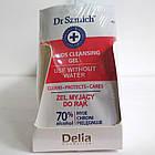 Антисептический гель для рук дезинфецирующий  в разовом саше Dr Szmich 2 мл, фото 4