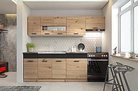 Кухня ALINA 240 дуб артисан/черный Halmar
