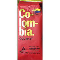 Кофе в зернах Colombia Courmet(красное) 250u, 100% арабика Испания