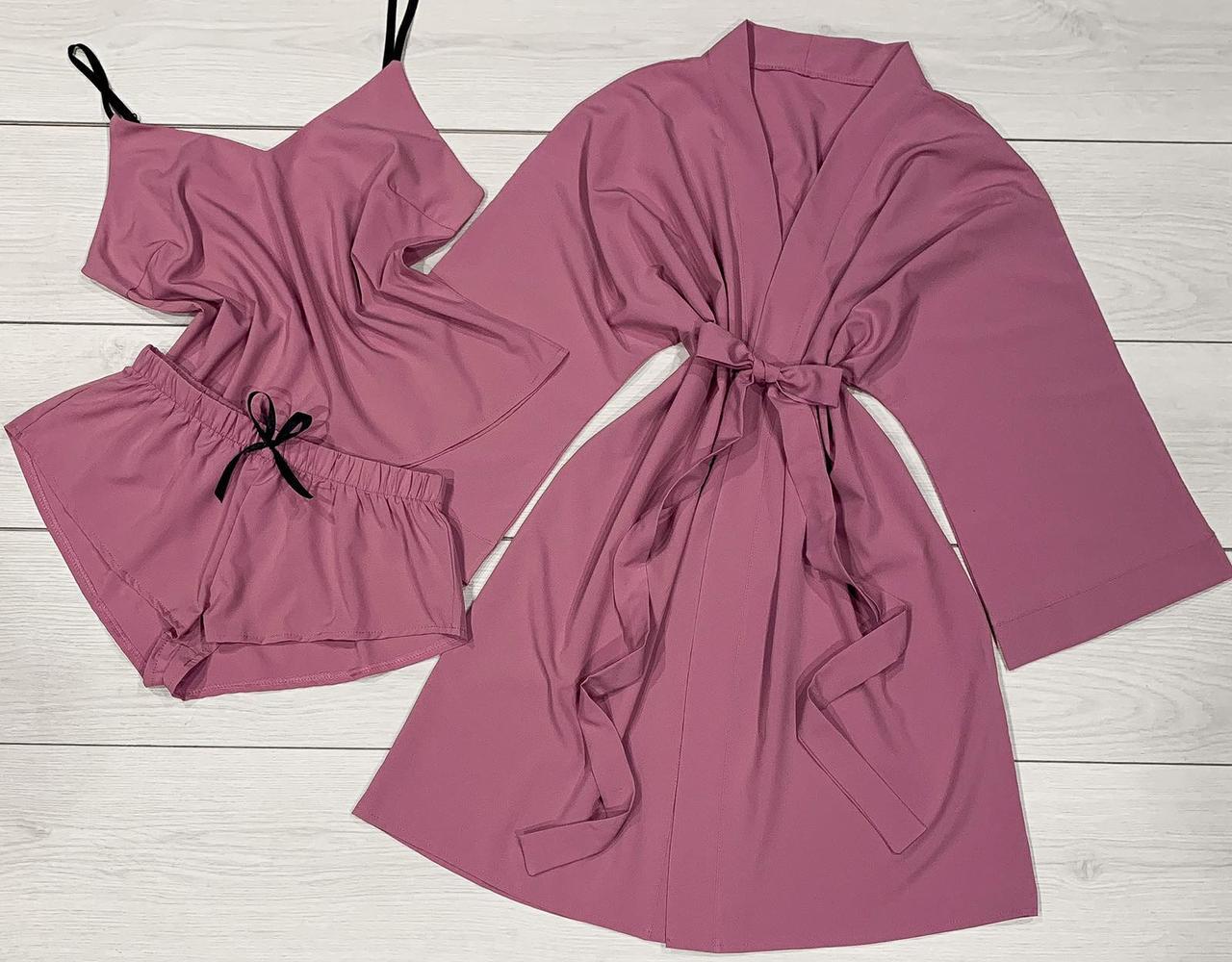 Пижама и халат Лиловый комплект-тройка для сна и отдыха