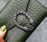 Женский мини кошелек клатч подкова под рептилию, маленький кошелечек эко кожа с подковой, фото 8