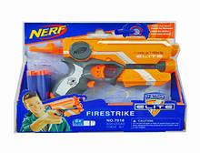 Бластер з м'якими поролоновими патронами іграшкова дитяча зброя