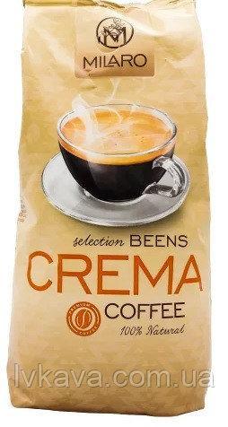 Кава в зернах Milaro Crema , 1 кг