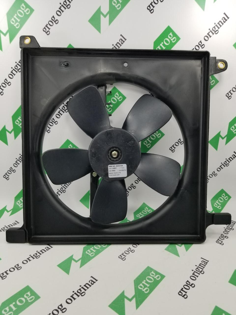 Вентилятор охлаждения основной Nexia СН