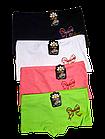 Плавки труси шорти жіночі коттон стрейч.Розмір 44,46,48.Від 6шт по 18грн., фото 2
