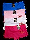 Плавки труси шорти жіночі коттон стрейч.Розмір 44,46,48.Від 6шт по 18грн., фото 3