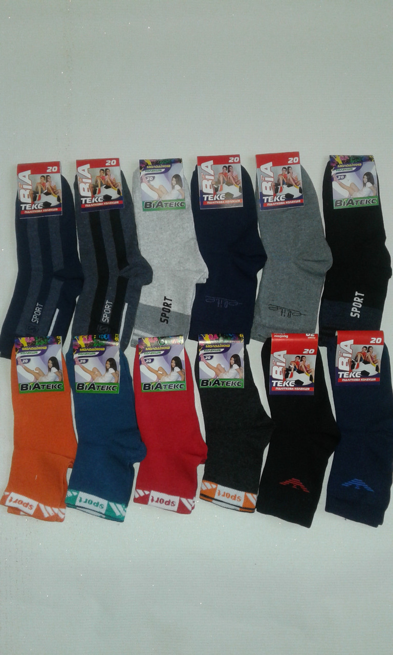 Шкарпетки дитячі на хлопчиків бавовна стрейч розмір 20. Від 12 пар по 8грн