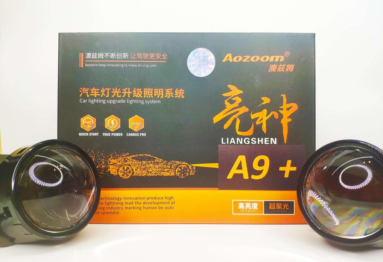 Лінзи Bi-LED Aozoom А9+ ALPD-14-02 3 дюйми 50Вт 12В 5500K