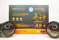 Лінзи Bi-LED Aozoom А9+ ALPD-14-02 3 дюйми 50Вт 12В 5500K, фото 1