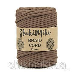 Трикотажний бавовняний шнур Shikimiki Braid Cord 6 мм, колір коричневий