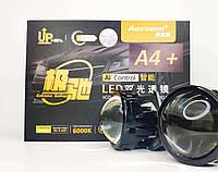 Линзы Bi-LED Aozoom А4+ 3 дюйма 50Вт 12В 5500K, фото 1