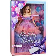 Колекційна лялька Барбі Особливий День народження 2020 Barbie Birthday Wishes Mattel GTJ85, фото 2
