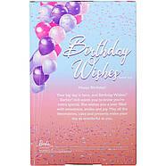 Колекційна лялька Барбі Особливий День народження 2020 Barbie Birthday Wishes Mattel GTJ85, фото 3