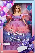 Колекційна лялька Барбі Особливий День народження 2020 Barbie Birthday Wishes Mattel GTJ85, фото 4