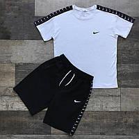 Мужской Комплект Найк лампас шорты+футболка белая