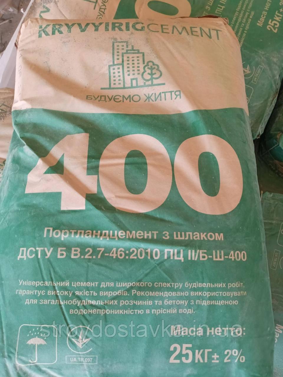 Цемент марки М-400 в мішках по 25 кг Кривий Ріг ПЦ II/ Б-Ш-400( 25кг), Дніпропетровськ