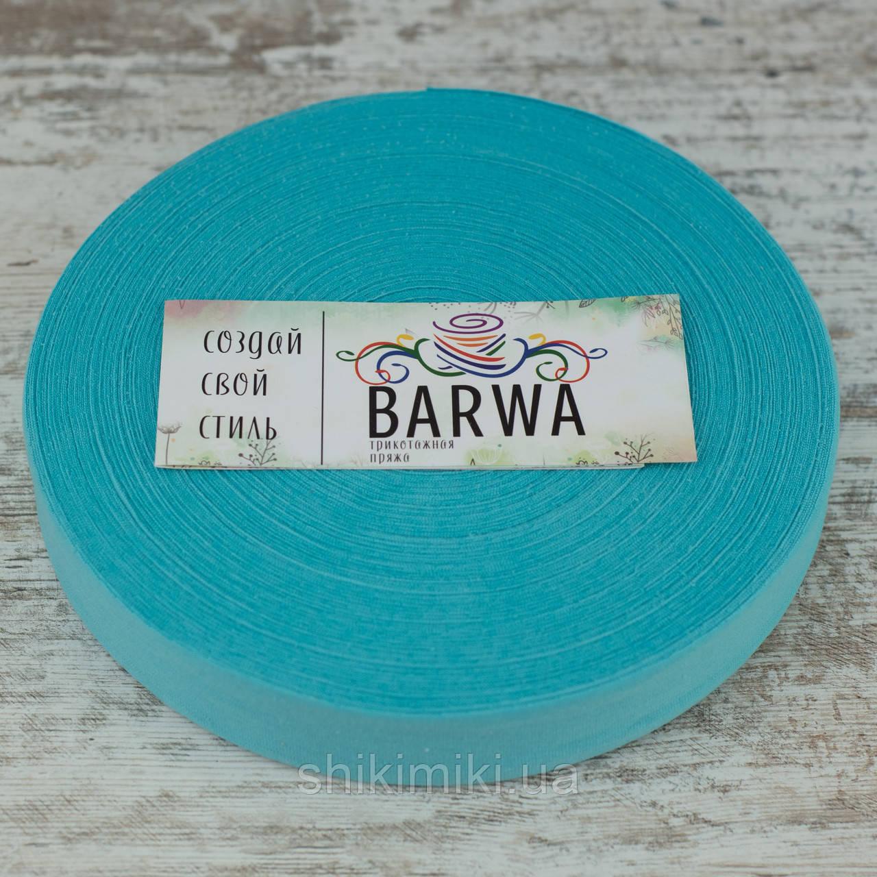 Пряжа трикотажна Barwa в роликах, колір Циан