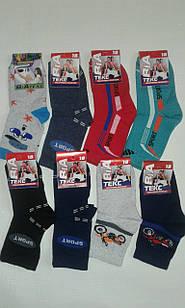 Шкарпетки дитячі на хлопчиків бавовна стрейч розмір 18. Від 12 пар по 8грн