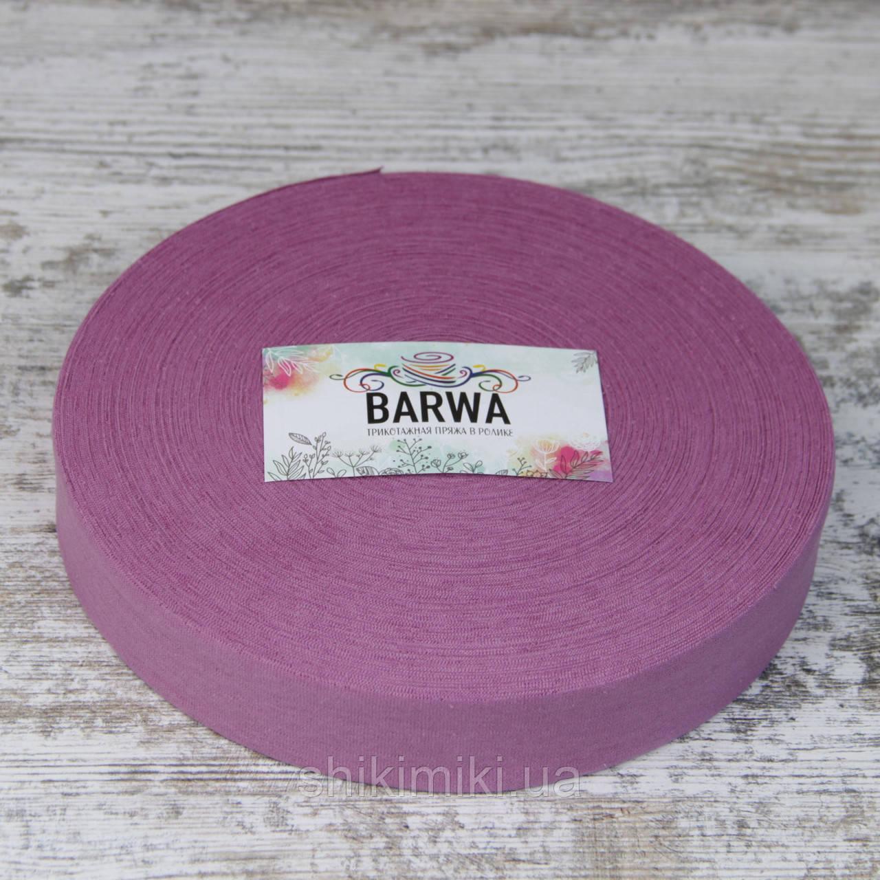 Пряжа трикотажна Barwa в роликах, колір Верес