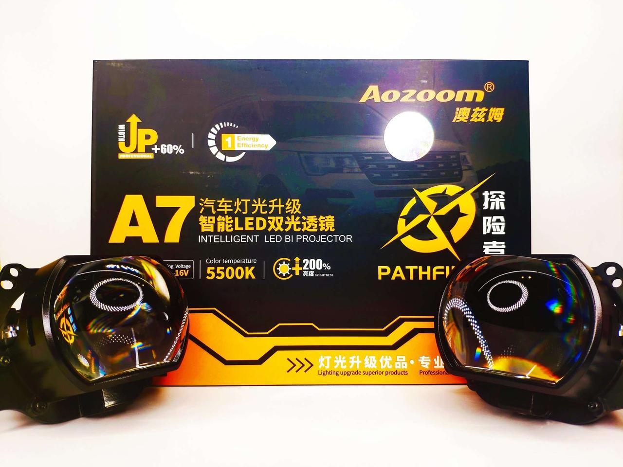 Bi-LED лінзи Aozoom А7 Pro 3.0 дюйма 50Вт 12В 5500K