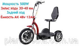 Електросамокат сидіння (сидіння - спинка, передній амортизатор) (червоний) T06-3 48v500W 12AH - SM