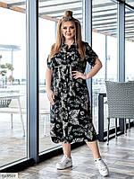 Прогулочное платье рубашка  р-ры 52-66 арт. 1266, фото 1