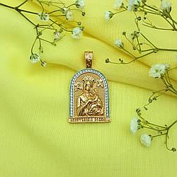 Ладанка Божья Матерь и Дитя, с камнями, позолота+родий, Xuping, 18К