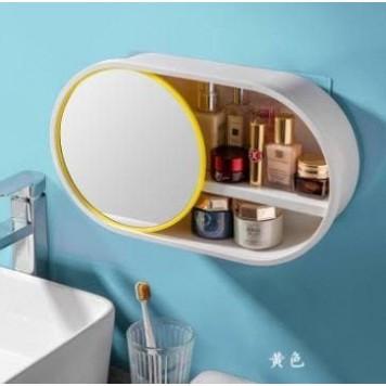 Органайзер-полиця для косметики з дзеркалом Жовта
