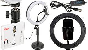 Светодиодная кольцевая лампа селфи кольцо XO BGD002/SMN-8 Black