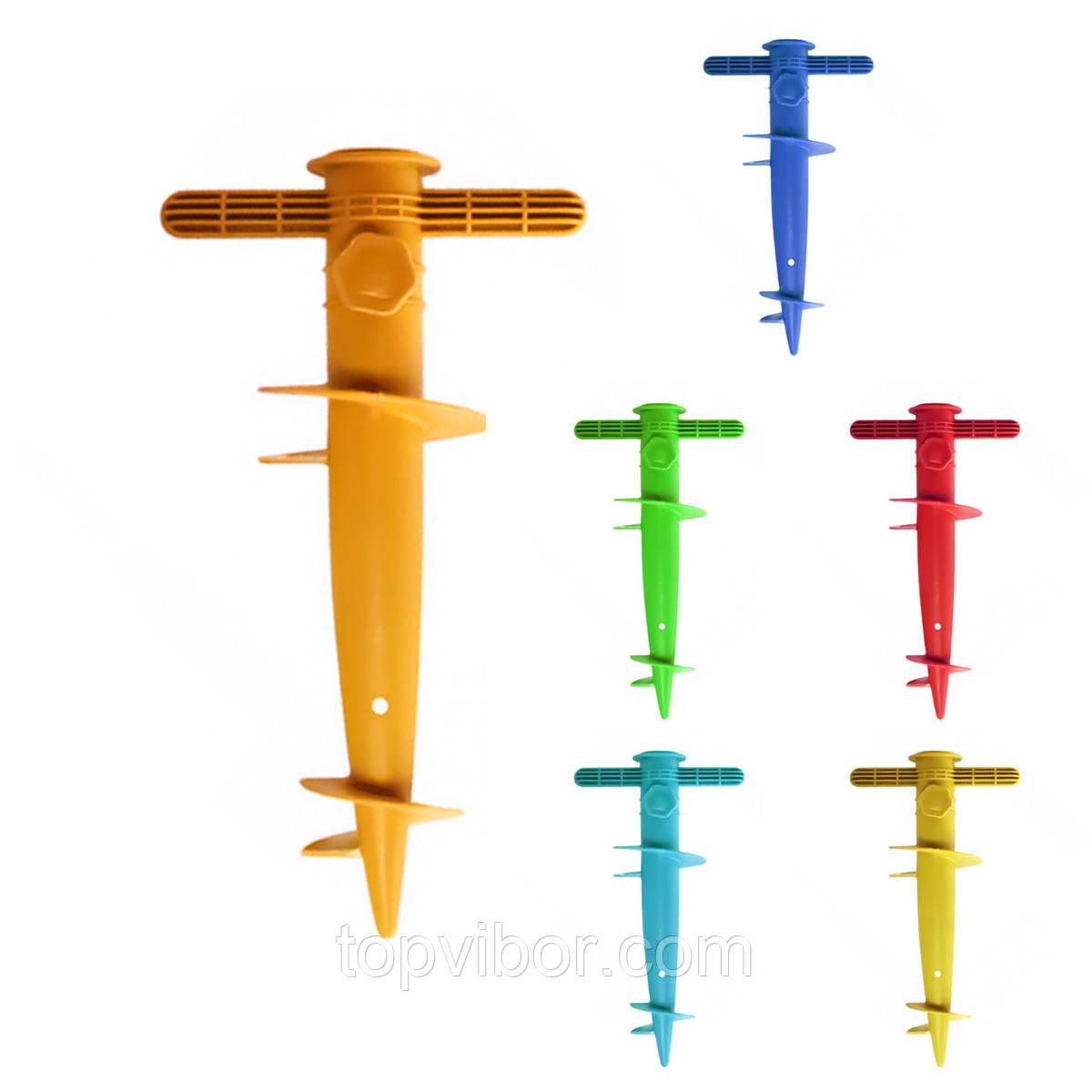Подставка для пляжного зонта Stenson Jo-1273 30см (Оранжевый), бур ручной для пляжного зонта (VT)