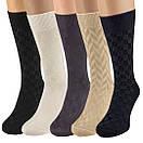 Шовкові чоловічі шкарпетки бежеві р. 39-42, фото 3