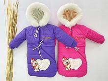 Дитячий зимовий комбінезон-трійка на овчині..