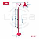 """Підлоговий світильник LOGA """"Сніжинка"""" L-405 біла ніжка, фото 2"""