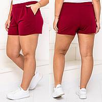 Жіночі літні короткі шорти №7281 (р. 48-62) марсала