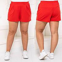 Жіночі літні короткі шорти №7281 (р. 48-62) червоний