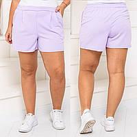 Жіночі літні короткі шорти №7281 (р. 48-62) лавандовий