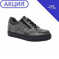 Жіночі черевики Sabatini арт. H9500I9-I0311