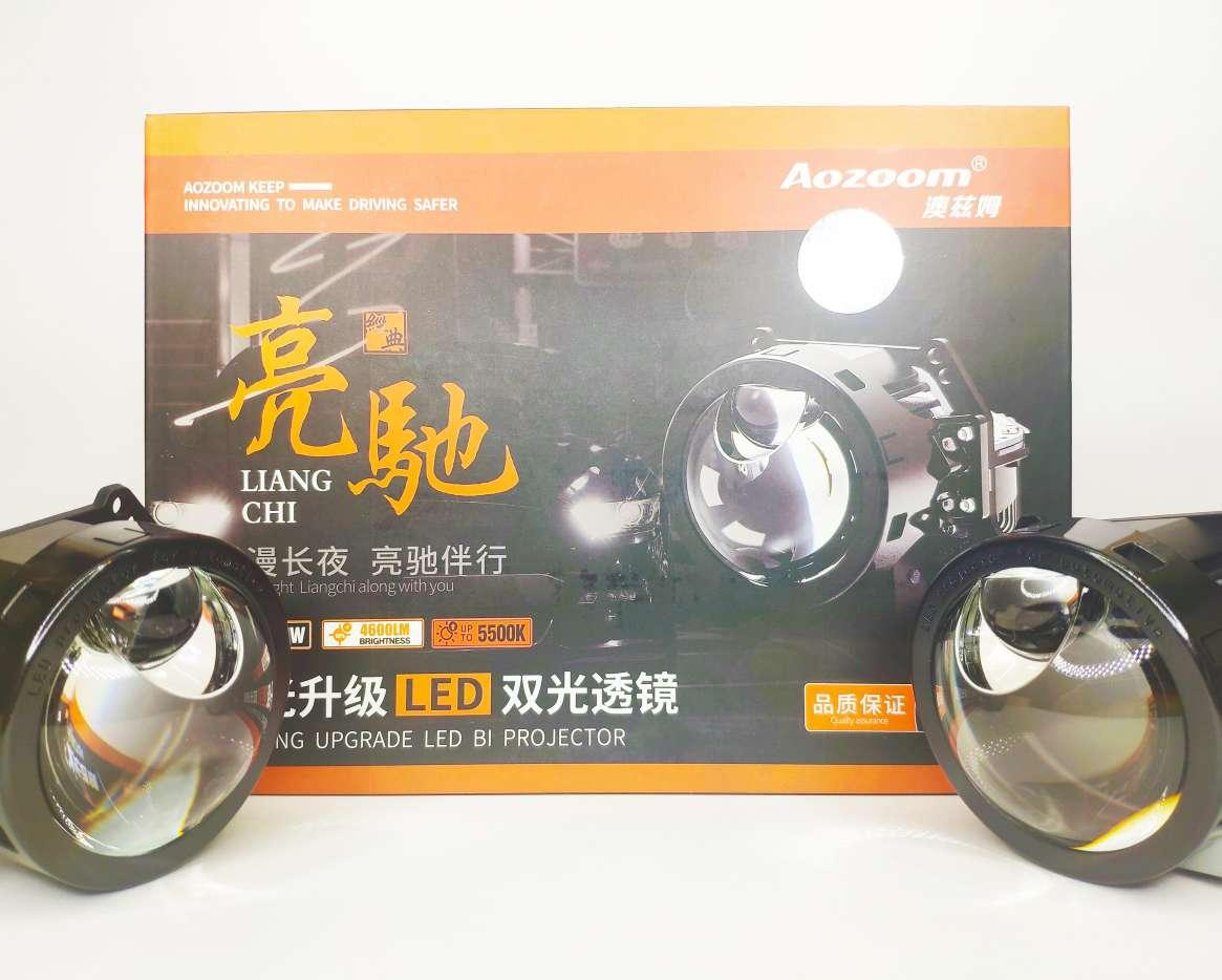 Лінзи Bi-LED Aozoom А3 Pro ALPD-03 3 дюйма 45Вт 12В 5500K