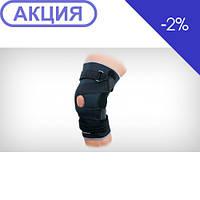 Ортез колінного суглоба Bledsoe Hinged LPS