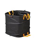 Складной садовый мешок Fiskars Ergo S, 73 л (1028371)