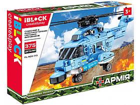 Конструктор iBlock Вертоліт 375 деталей