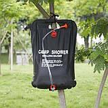 Переносной портативный походный душ для дачи и похода Camp Shower Камп Шовер 20л / 5 галлонов, фото 2