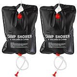 Переносной портативный походный душ для дачи и похода Camp Shower Камп Шовер 20л / 5 галлонов, фото 6