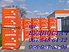 Газоблок - газобетон  Аэрок Aeroc Ecoterm Classic-400  D500  цена с доставкой