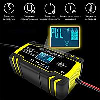 Автоматическое зарядное устройство для аккумулятора авто Foxsur 8А 12В/24В 4А, умная зарядка
